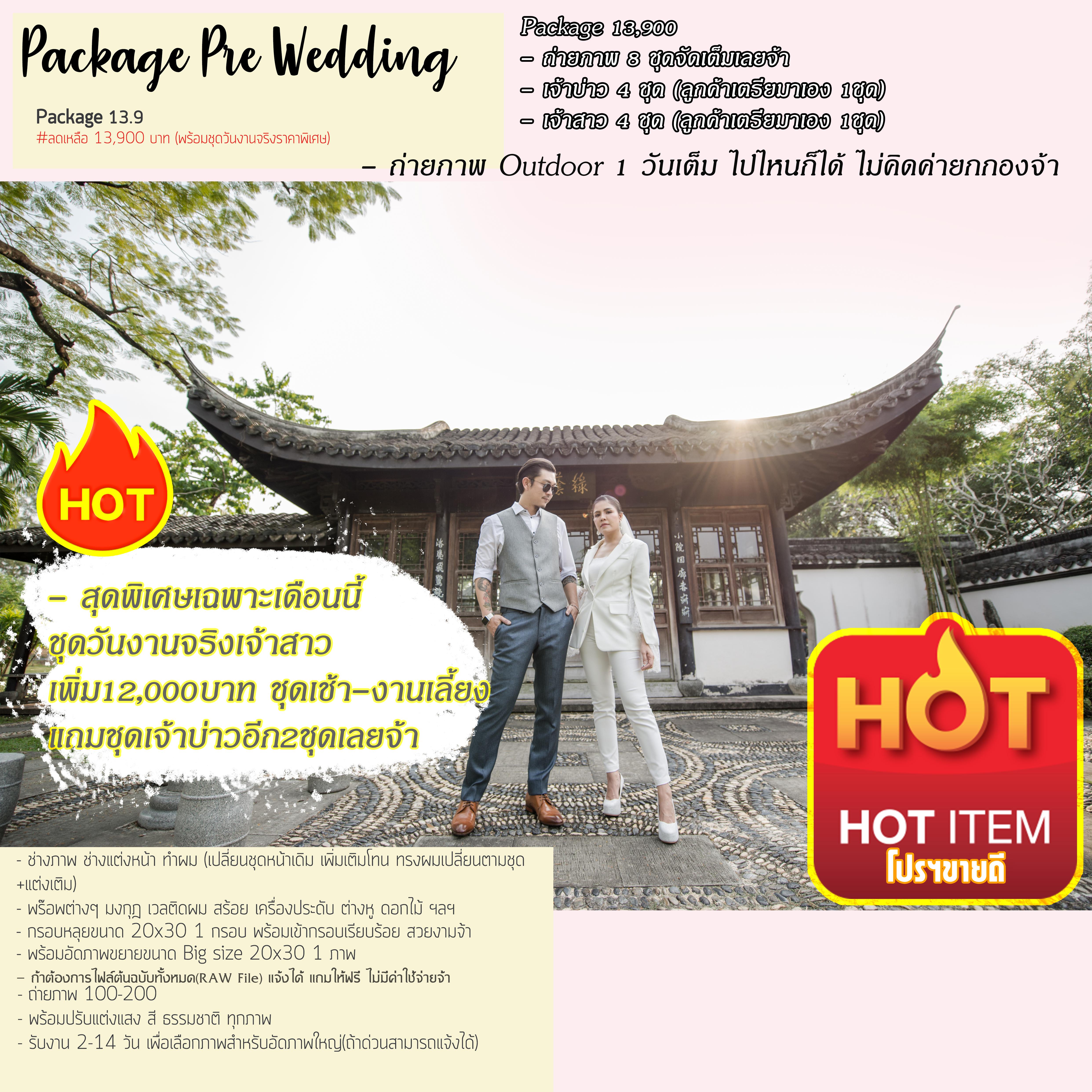 Pre Wedding Thai 13
